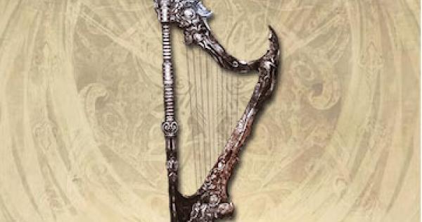【グラブル】銀の依代の竪琴の評価(最終上限解放あり)【グランブルーファンタジー】