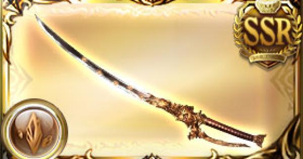 【グラブル】八命切・界の評価|古戦場武器(天星器)【グランブルーファンタジー】