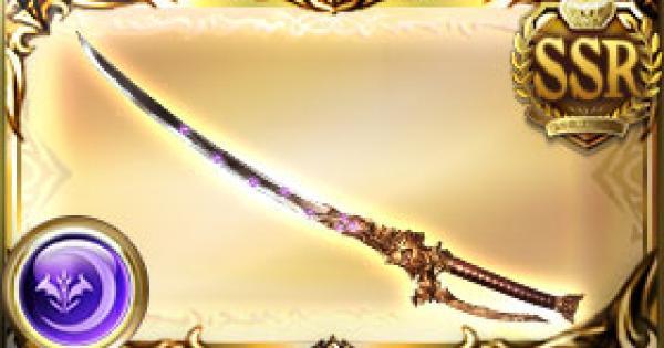 【グラブル】八命切・煉の評価|古戦場武器(天星器)【グランブルーファンタジー】