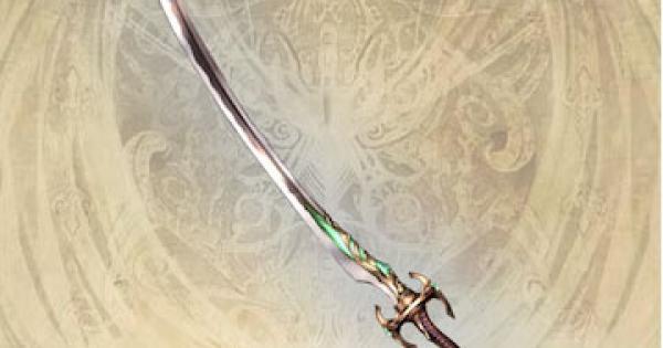 【グラブル】天叢雲剣・露草(水天叢雲剣)の評価【グランブルーファンタジー】