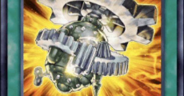 【遊戯王デュエルリンクス】古代の機械爆弾の評価と入手方法