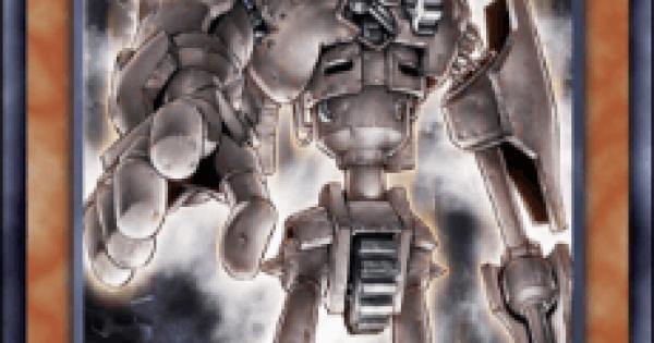 【遊戯王デュエルリンクス】古代の機械巨人の評価と入手方法