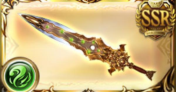 【グラブル】七星剣・凪の評価|古戦場武器(天星器)【グランブルーファンタジー】