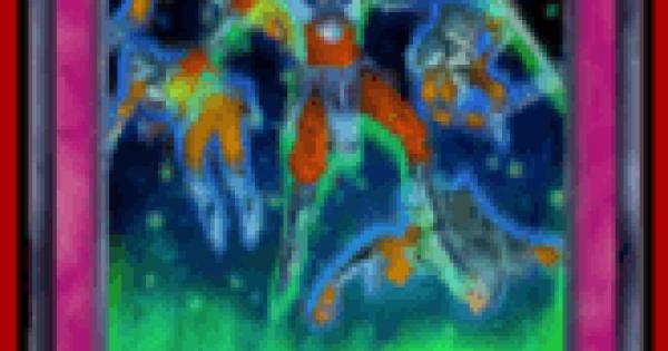 【遊戯王デュエルリンクス】重力解除の評価と入手方法
