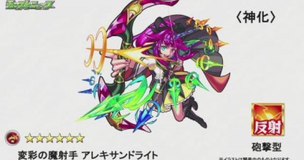 【モンスト】新イベント「魔法学園ジュエルズ3」が開催!【モンスト速報】