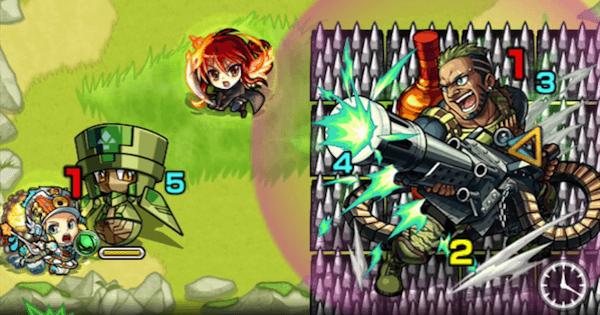 【モンスト】バーボン軍曹【究極】攻略と適正キャラランキング