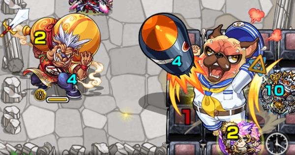 【モンスト】ソルティドッグ【極】攻略の適正キャラとおすすめパーティ