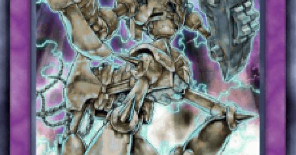【遊戯王デュエルリンクス】古代の機械究極巨人の評価と入手方法