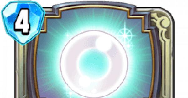 【ドラクエライバルズ】光の玉の情報【ライバルズ】