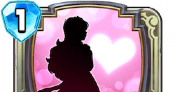 【ドラクエライバルズ】王女の愛の情報【ライバルズ】
