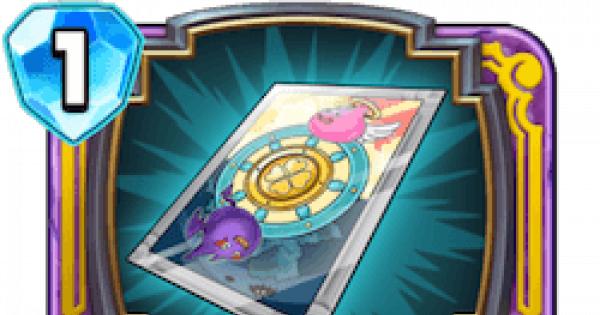 運命の輪の情報