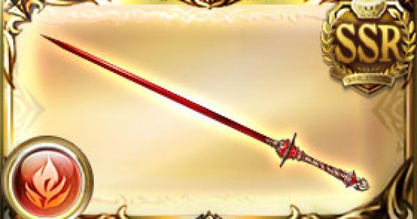 【グラブル】武王の鉄剣の評価【グランブルーファンタジー】