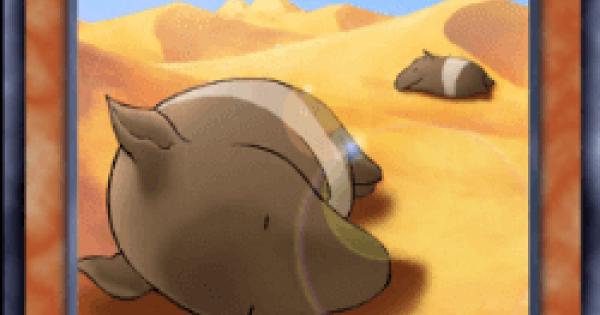 【遊戯王デュエルリンクス】砂バクの評価と入手方法