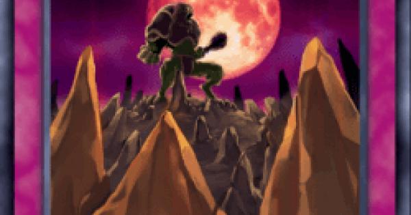 【遊戯王デュエルリンクス】吠え猛る大地の評価と入手方法