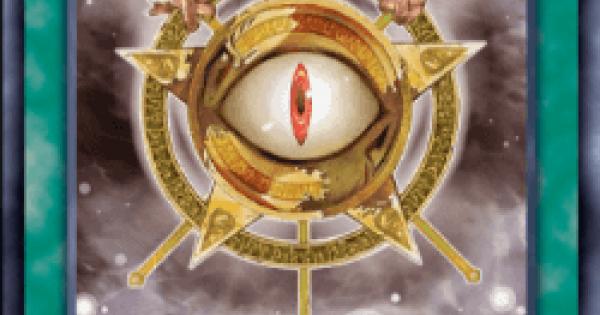 【遊戯王デュエルリンクス】下克上の首飾りの評価と入手方法