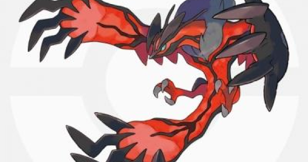 【USUM】イベルタルの出現場所と種族値&覚える技【ポケモンウルトラサンムーン】