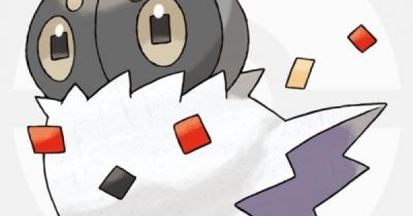 【USUM】コフーライの出現場所と種族値&覚える技【ポケモンウルトラサンムーン】