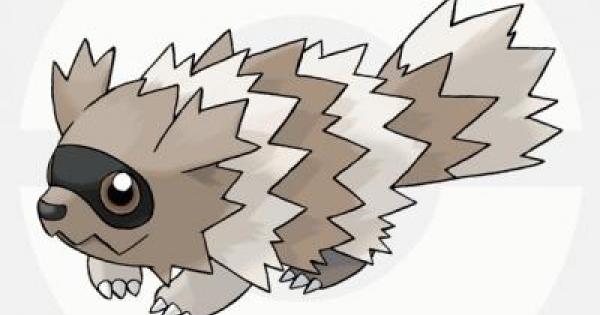 【USUM】ジグザグマの出現場所と種族値&覚える技【ポケモンウルトラサンムーン】