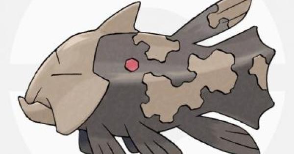 【USUM】ジーランスの出現場所と種族値&覚える技【ポケモンウルトラサンムーン】