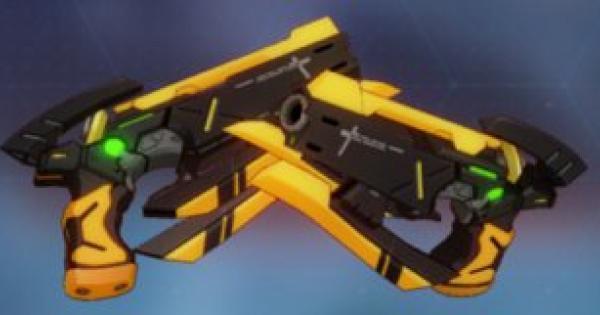【崩壊3rd】原型・妖精の弓の評価と武器スキル