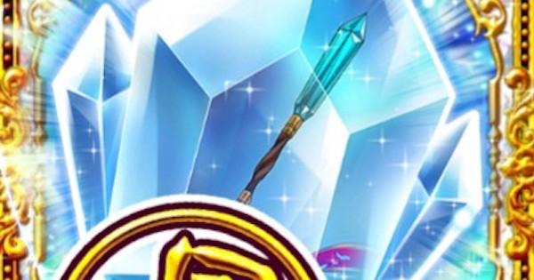 【黒猫のウィズ】超魔道結晶<災害の杖>の効果と入手方法