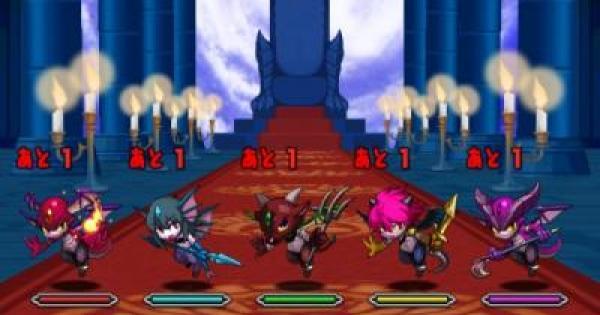 【パズドラ】グリモワール降臨(超地獄級)ノーコン攻略と周回パーティ