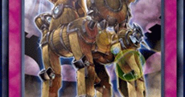 【遊戯王デュエルリンクス】トロイの剣闘獣の評価と入手方法