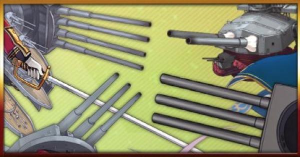おすすめ装備ランキング(星4装備対応)