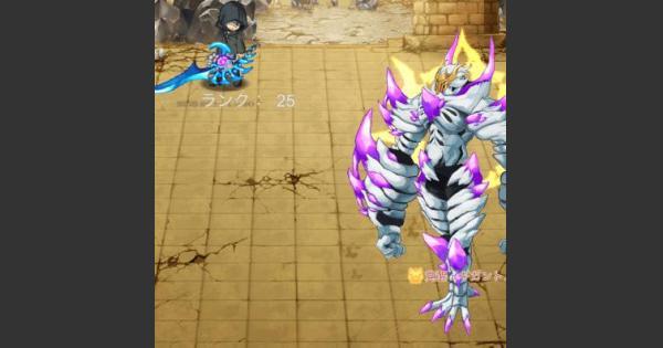 【ログレス】Ex・閃煌と漆黒の饗宴の攻略【剣と魔法のログレス いにしえの女神】