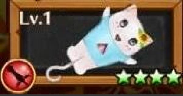 【白猫】ふにゃっしーモチーフ/ふにゃセイバーの評価とスキル