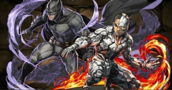 【パズドラ】バットマン&サイボーグの最新テンプレパーティ