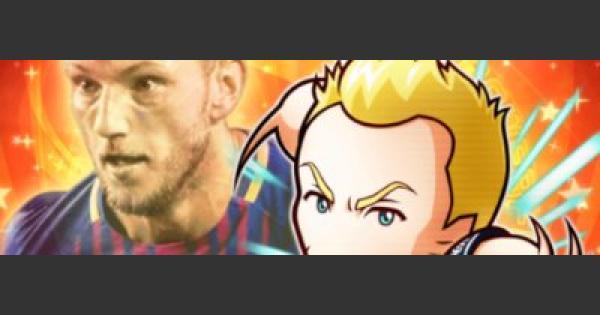 【パワサカ】ラキティッチの評価とイベント|FCバルセロナコラボ【パワフルサッカー】
