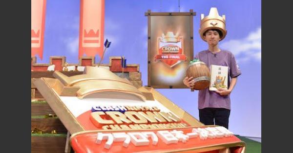 【クラロワ】クラロワ日本一決定戦!優勝者はフチさん!【クラッシュロワイヤル】