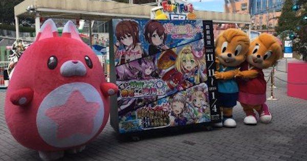 【白猫】謎解きイベントに参加!東京ドームシティイベント体験レポート!