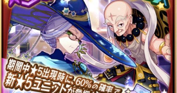 【メルスト】ダイヤ限定スカウトフェス10連ガチャシミュレーター【メルクストーリア】