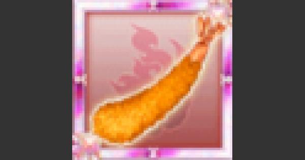 【ログレス】妖刀 アツアツ海老フライ【妖刀】のスキル性能【剣と魔法のログレス いにしえの女神】