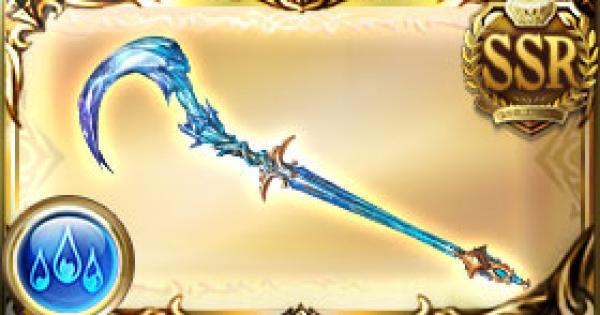 【グラブル】六道・氷逆天(ゼノコキュ杖)の戦棍の評価【グランブルーファンタジー】