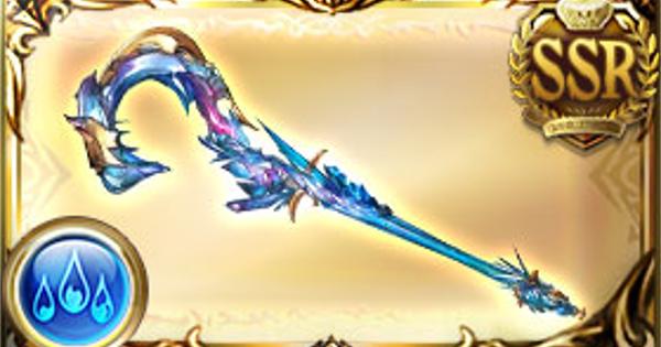 【グラブル】真・氷逆天の戦棍(ゼノコキュ杖)の評価/必要本数【グランブルーファンタジー】