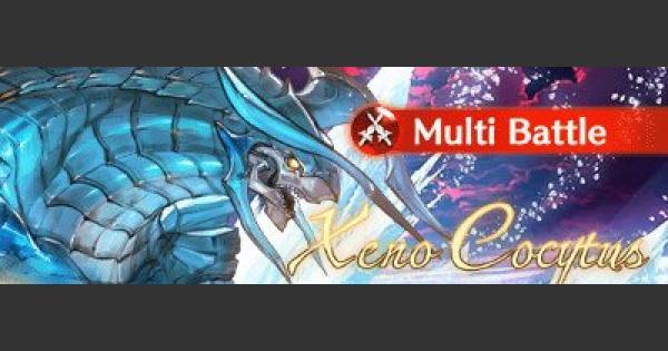 【グラブル】ゼノコキュ攻略(マルチバトル)【グランブルーファンタジー】