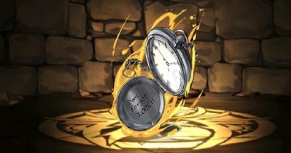 【パズドラ】銀時計(手帳/国家資格の証)の評価と使い道|ハガレン