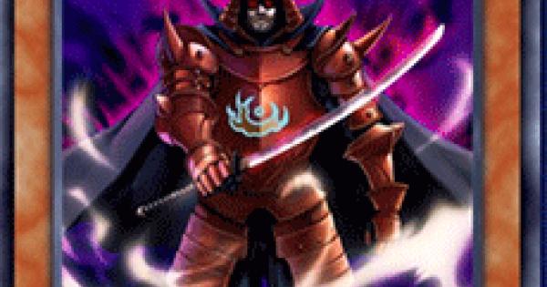 【遊戯王デュエルリンクス】大将軍紫炎の評価と入手方法