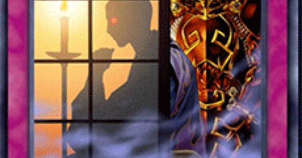 【遊戯王デュエルリンクス】紫炎の計略の評価と入手方法