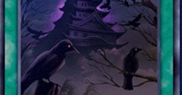 【遊戯王デュエルリンクス】紫炎の霞城の評価と入手方法