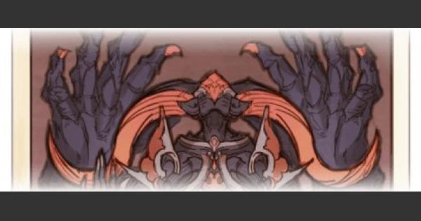 【グラブル】ザ・デビル(SSR)の評価と入手方法【グランブルーファンタジー】