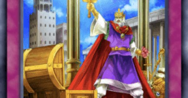 【遊戯王デュエルリンクス】剣の采配の評価と入手方法