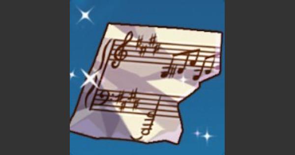 【崩壊3rd】楽譜の一部の効率的な集め方と入手方法