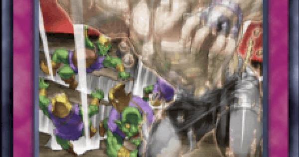 【遊戯王デュエルリンクス】二重の落とし穴の評価と入手方法