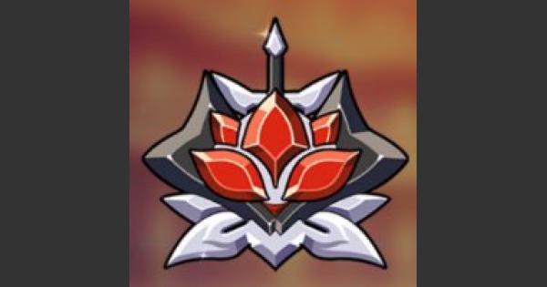 【崩壊3rd】紅蓮の伯爵勲章の入手方法と効果