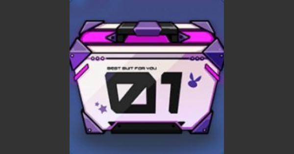 【崩壊3rd】バトルスーツ補給箱(高級)の入手方法と使い道