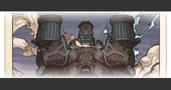 【グラブル】ザ・タワー(SR)の評価と交換/上限解放素材【グランブルーファンタジー】